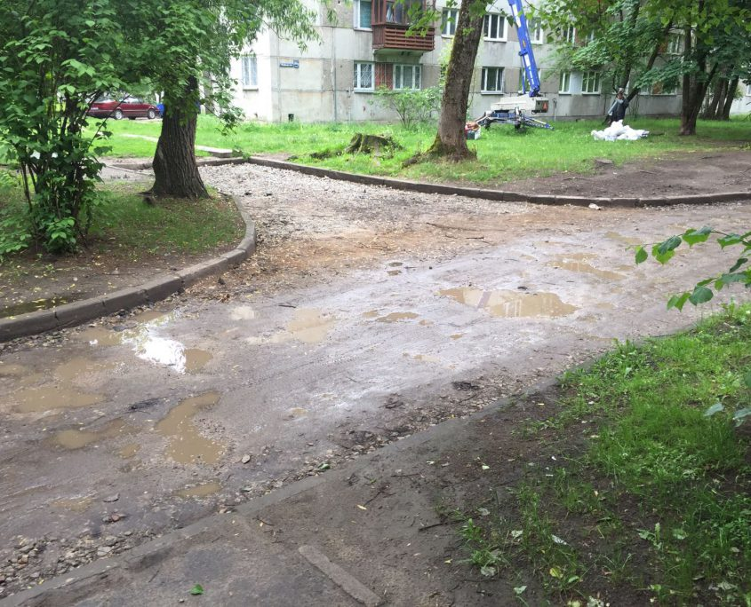Asfaletēšana. Maskavas iela.